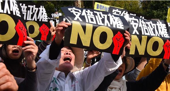 Japan Strikes Back